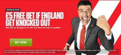 england free bet world cup