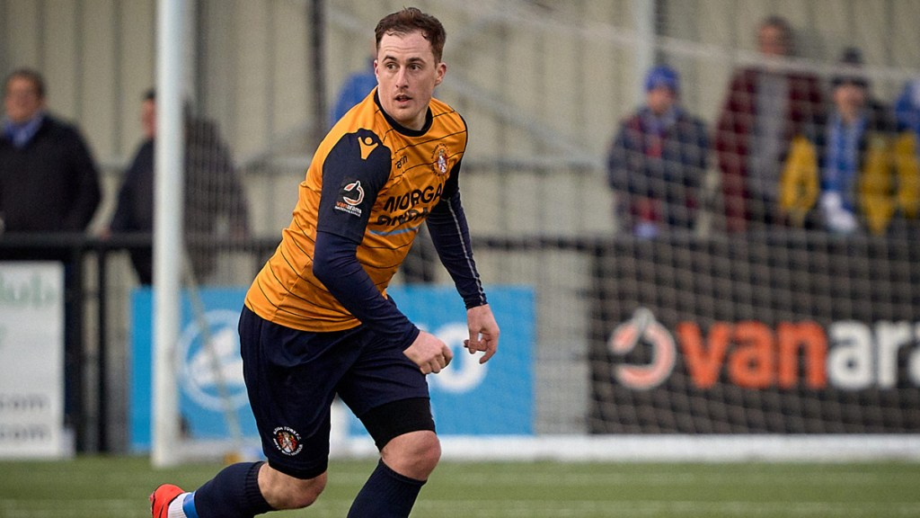 Watch Slough Town midfielder strike from half way line
