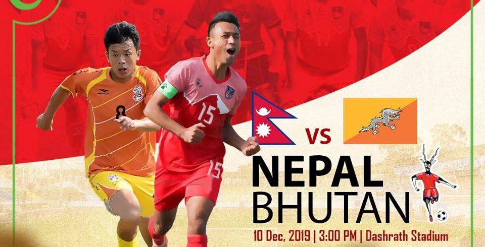साग फुटबल फाइनल : स्वर्ण पदकका लागि आज भुटानसँग भिड्दै नेपाल
