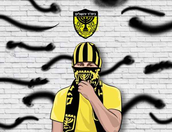 The Most Racist Club in the World - Story of Beitar Jerusalem and Muskeljudentum