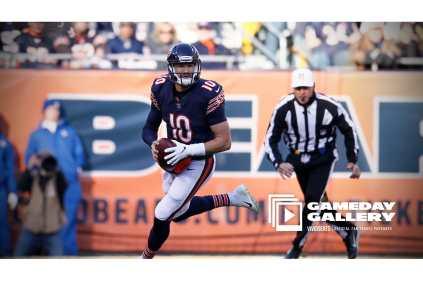 John Hussey (Chicago Bears)