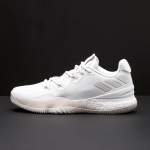Adidas Crazylight Boost 2018 Crystal White