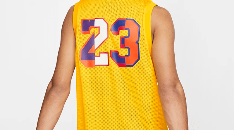 Air Jordan Rivals Jersey (Yellow) 1