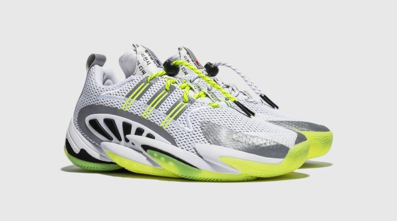 UBIQ x Adidas Consortium Crazy BYW X 2.0 Sister Cities EG6608 Sale