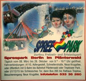 Le Parc d'Attractions Abandonné de Spreepark - Cliquez pour agrandir!