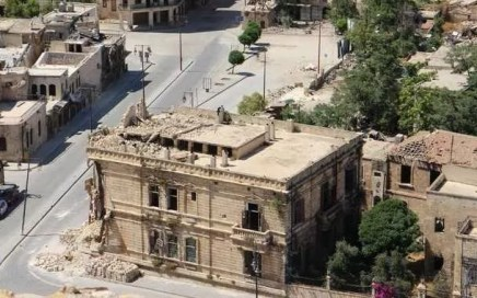 City of Aleppo in Syria