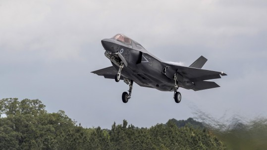 All You Need To Know About The F-35B Lightning II