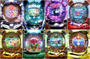 PACHINKO Creates Japan's Gambling Problem