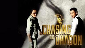 Win 'Chasing The Dragon' on Blu-ray!