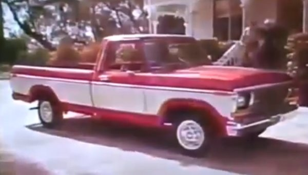 1977-ford-f150-commercial-600