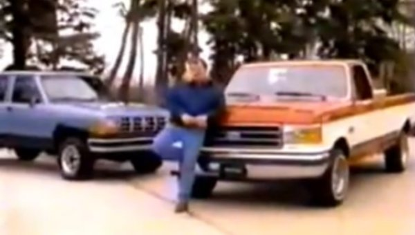 funny 91 ford truck commercial