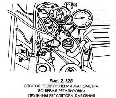 Снятие и установка регулятора давления (Двигатель