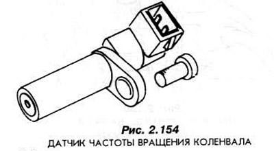 Снятие и установка датчика частоты вращения двигателя