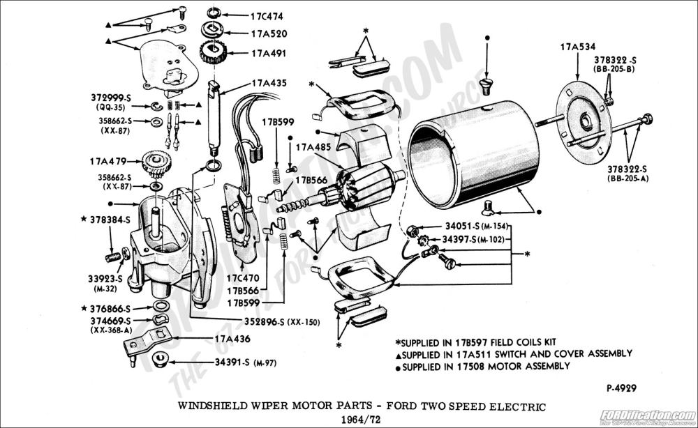 medium resolution of windshield wiper motor parts