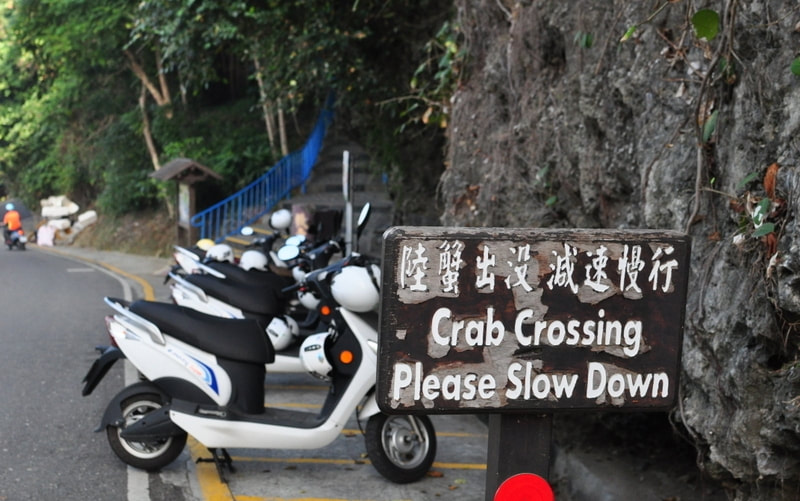 Blog Posts - Foreigners in Taiwan - 外國人在臺灣