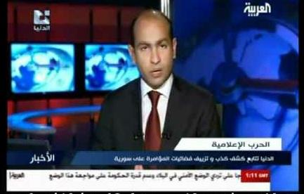 understanding arab politics understanding