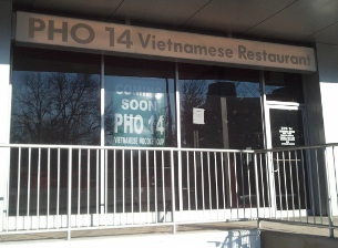 Pho 14's soon-to-be new location, at 4201 Connecticut.