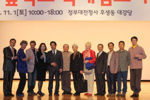 south korea conference speakers