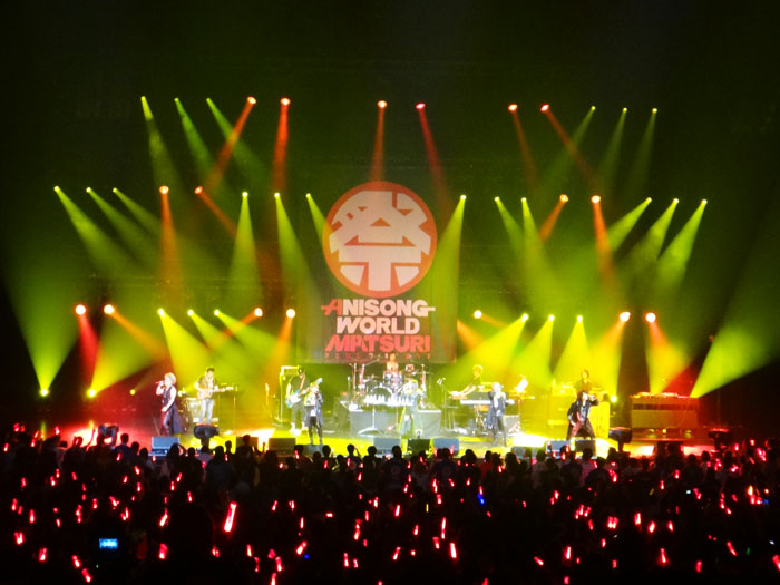Anime Expo 2016 Anisong World Matsuri