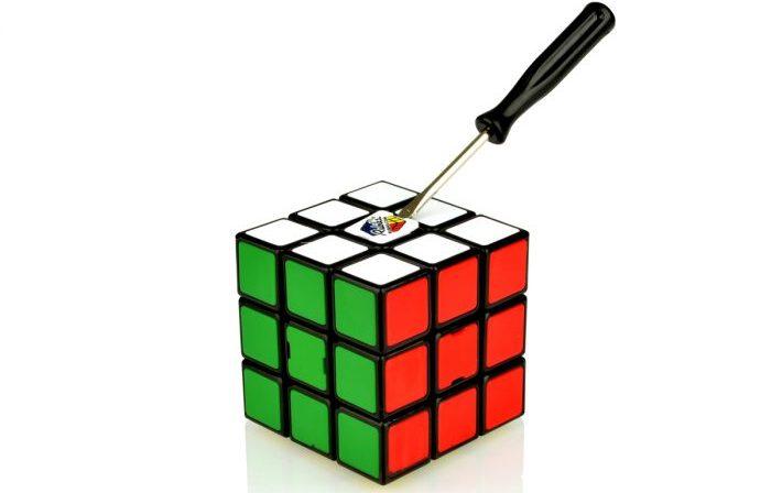 Rubik's Cube World Record