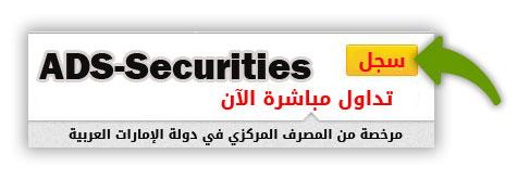 شركة فوركس مرخصة في الامارات والسعودية