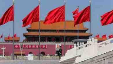 Photo of هبوط حاد لسوق الأسهم الصينية