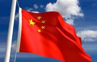 Photo of اقتصاد الصين يهدد النمو في العالم