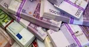 اليورو اليوم