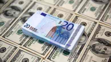 Photo of المركزي الاوروبي يحفز اليورو