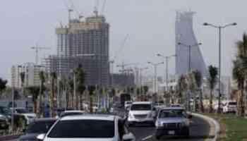 اقوى مشاريع السعودية الاقتصادية