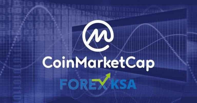 ما هو ماركت كاب Market Cap للعملات الرقمية