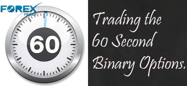 Trading the 60 Second Binary Options