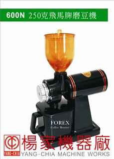 Feima - 610N Home Special Molar Tooth Type Gear Grinder 家用電動小飛馬臼齒式磨盤磨豆機 - 咖啡器材 Coffee Appliance - Forex ...