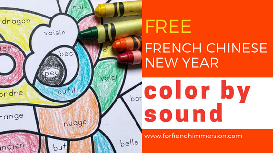 free french chinese new year color by sound worksheets fun and engaging way to have