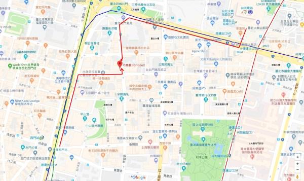 不鳥穀博愛總店-台北車站或西門站出發