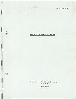 ZH29 manual