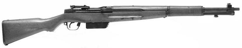 Japanese Type 4/Type 5 Garand copy