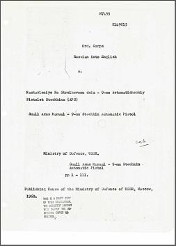 Engish translation of 1960 Russian Stechkin manual