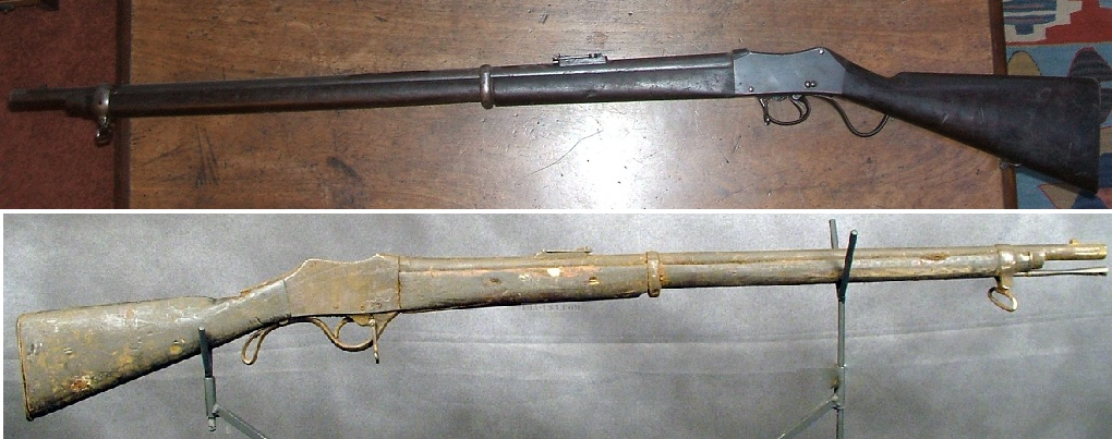 Nepalese Gahendra Martini Henry Rifle - Resume Examples