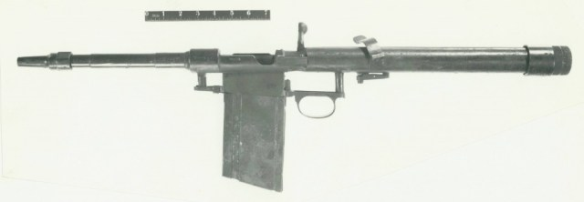 Unidentified prototype rifle