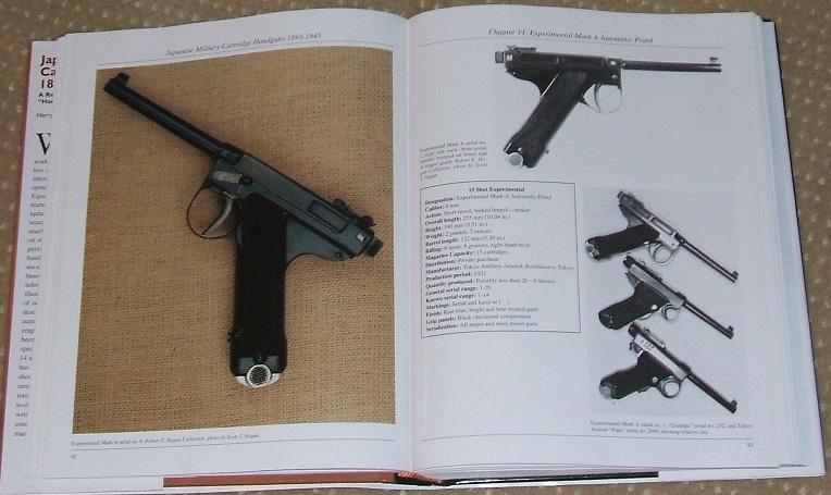 Japanese Military Cartridge Pistols 1893-1945 - Mark A Experimental Nambu