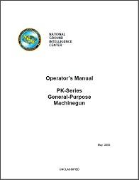 PK Series Manual (English, 2005)