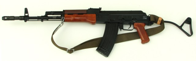 Early production 5.45 mm kbk wz.88 Tantal