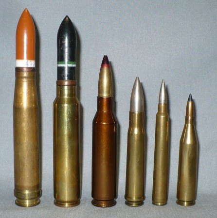 Antitank cannon cartridges