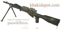 kd_greek_hotchkiss_mod_792
