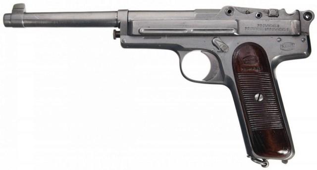 Chinese mystery pistol, left