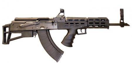 K-Var AKU-94 bullpup AK conversion