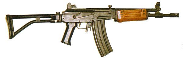 Galil SAR – Forgotten Weapons