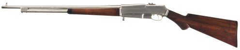 Smith-Condit prototype self-loading rifle