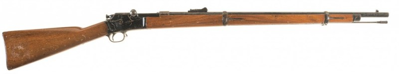Winchester-Hotchkiss Model 1883